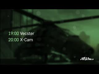 Vecster / x-cam - live @ drop zone / 2deepdnb (28.06.2019)