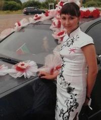 Элина Белова