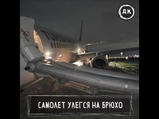 Самолет в Одессе | Дерзкий Квадрат