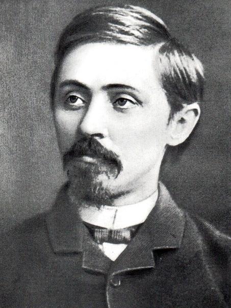 Сегодня День рождения Мамина-Сибиряка Мамин Сибиряк Дмитрий Наркисович (настоящая фамилия Мамин) (1852 1912), писатель. Родился 6 ноября 1852 г. в заводском посёлке Висимо-Шайтанском