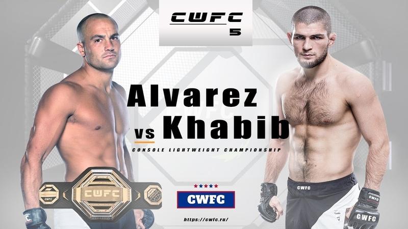 CWFC 5 LIGHTWEIGHT TITTLE FIGHT Alvarez VS Nurmagomedov