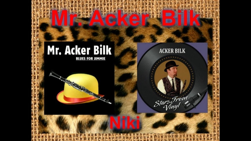 Mr Acker Bilk Акер Билк
