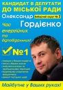 Фотоальбом Александра Гордиенко