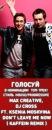 Персональный фотоальбом Evgeny Grinevich