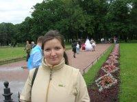 Svetlana  Stekacheva