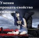 Персональный фотоальбом Арины Муржак