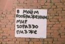 Личный фотоальбом Masha Chudo