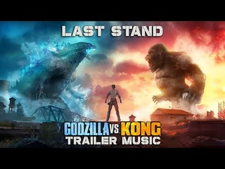 Godzilla vs. Kong - LAST STAND (Here We Go Song Style - Trailer Music Song)  Soundtrack Music