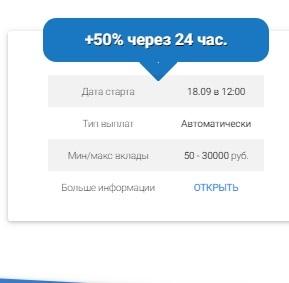 Spartex - 50% за 24 часа