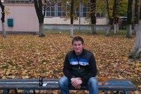 фото из альбома Павла Щепилова №16