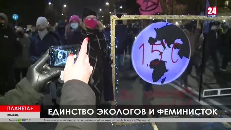 Планета Коротко Смертельный пожар в Испании митинг в Варшаве ограничения в Мюнхене