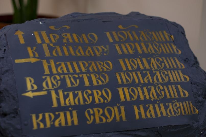 Ухтинская детская библиотека: перезагрузка, изображение №16