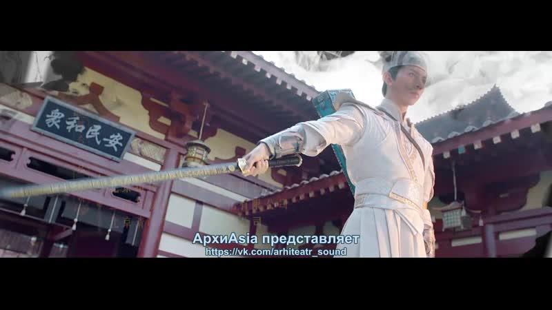 АрхиAsia Тихий преступник E01 The Silent Criminal 双夭记 2020 субтитры