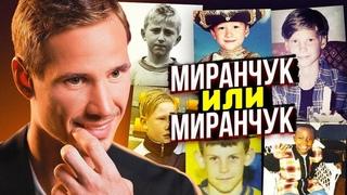 Угадываем футболистов Евро2020 по детским фото. Антон ШУНИН