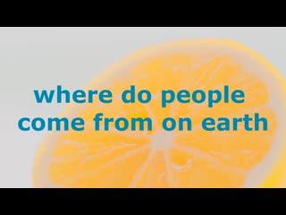 ПЛЮС СЕМЬ - Откуда люди на земле (KirsanovMediaPro)