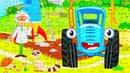 Синий трактор едет по полям - Собираем пазлы для малышей Funny Liza