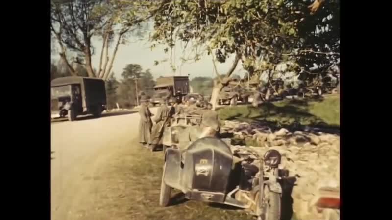 Немецкий солдат снял на цветную кинопленку Кодак как он в 1941 воевал с русскими
