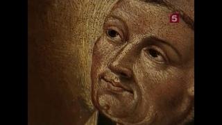 Норманны / документальный фильм (BBC)