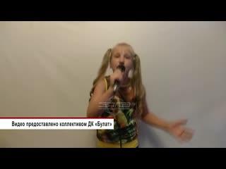 Коронавирус и самоизоляция не помешали коллективу дворца культуры «Булат» провести детские творческие конкурсы песни и рисунка