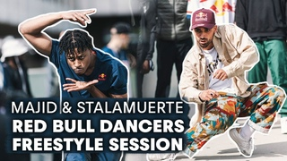 New Recruits: Majid & Stalamuerte   Red Bull Dancers Freestyle Session  