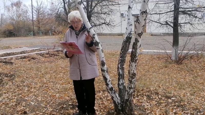 Андреева Светлана Николаевна авторское стихотворение Осенний блюз п СОЛОВЬЕВКА