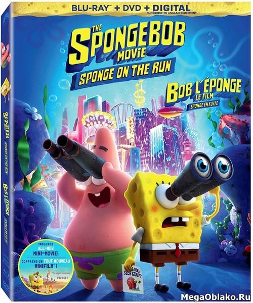 Губка Боб в бегах / The SpongeBob Movie: Sponge on the Run (2020/BDRip/HDRip)