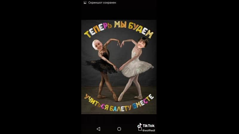лучшие балерины 😌