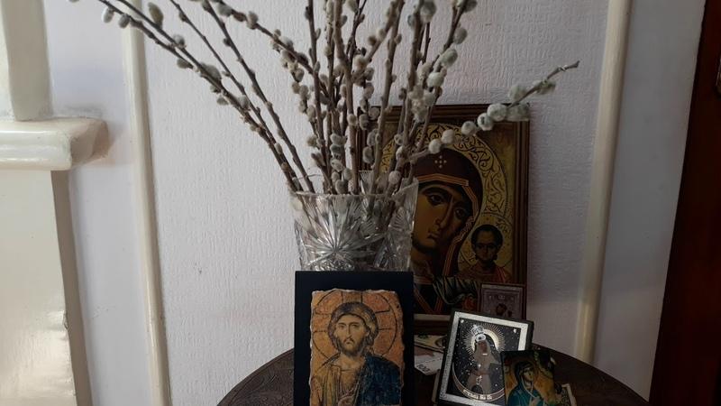 Вербное Воскресенье 2019 От болезней негатива в доме С прошлогодней вербой