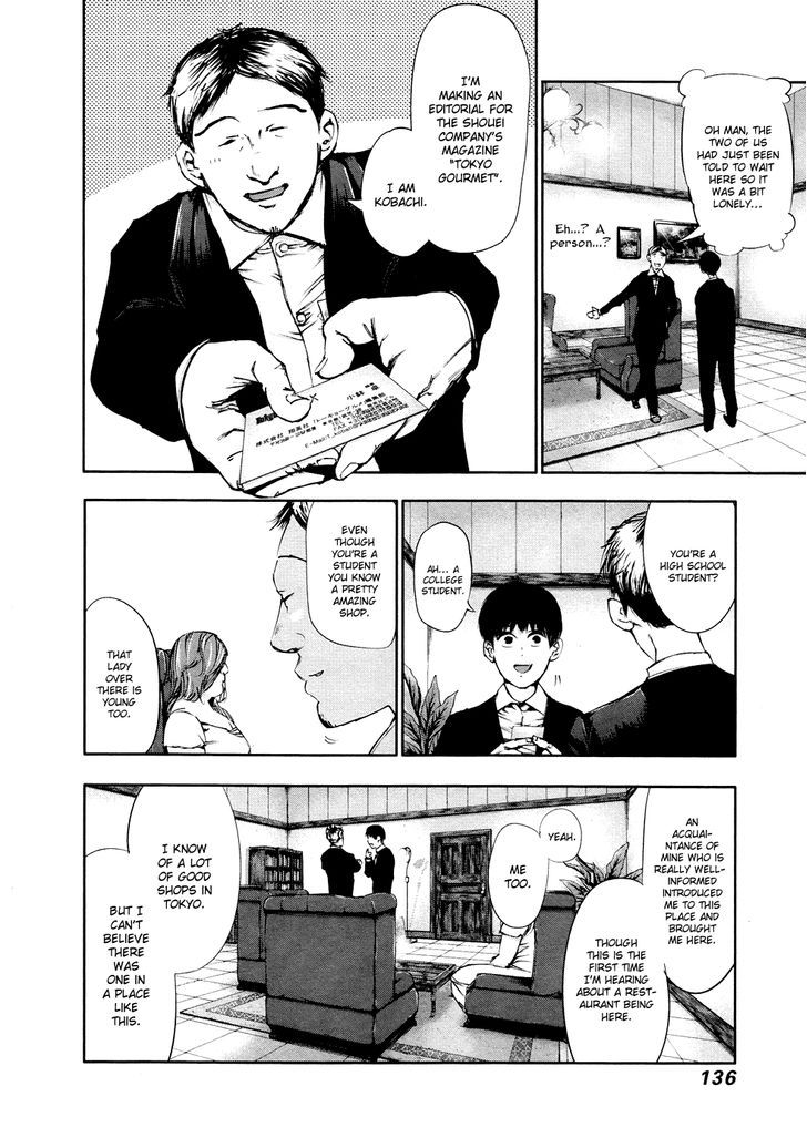 Tokyo Ghoul, Vol.4 Chapter 37 Banquet, image #5