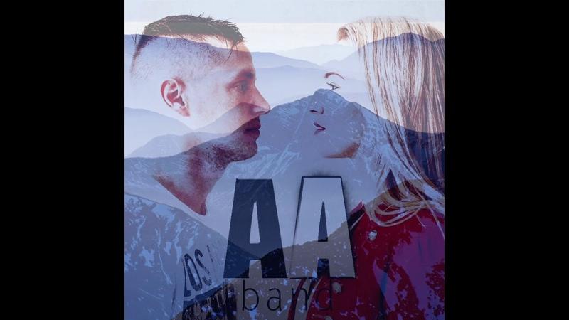 AABAND - Breathe without you (Алена Минулина, Андрей Половнев)