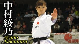JKA2018 全国優勝の空手女子、中村綾乃の形(予選から決勝まで全部見せ)