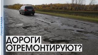 """В Донецке отремонтируют дороги? Сколько денег выделил Глава ДНР? , """"Панорама"""""""
