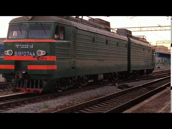 ВЛ11м - 074 резервом следует по 2 пути станции Запорожье 1