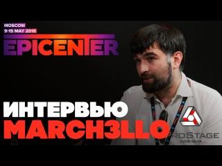 Интервью с Марком Авербухом - CEO EPICENTER: Moscow