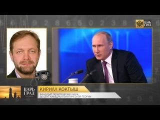 Кирилл Коктыш: Должны полететь головы