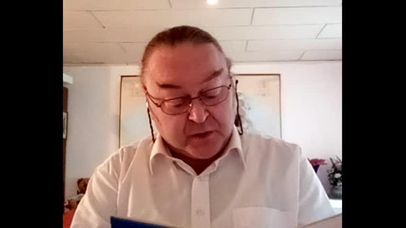 Egon Dombrowsky 03 10 2020 324 Stunde zur Weltgeschichte 842 Geschichtsstunde