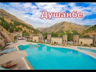 Таджикистан Страна чудес. Овоз Диловар Сафаров Студия ABDULLO MEDIA