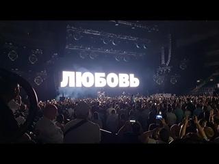 Начало концерта группы Кино в Минске,