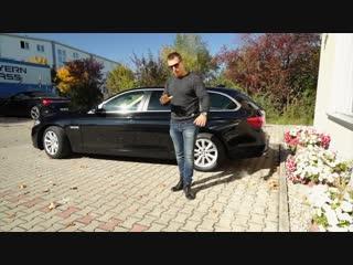 BMW 520d F11 Пропали документы от автомобиля! ___ Авто из Германии