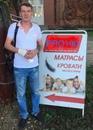 Личный фотоальбом Вячеслава Барышева