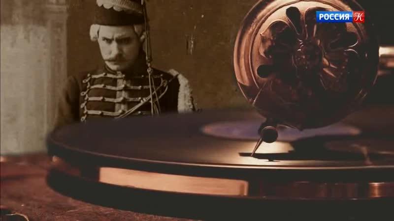 Партия Германа из Пиковой дамы история исполнений Абсолютный слух Эфир 09 09 2020 ТК Культура