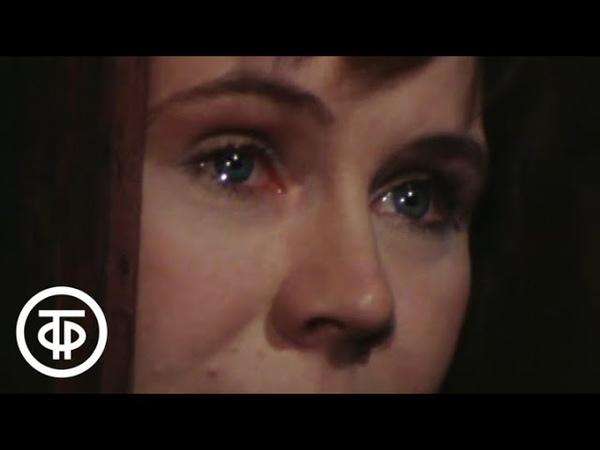 Эшелон. Серия 1 (1988)