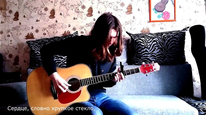 Полина Гагарина Обезоружена fingerstyle guitar cover