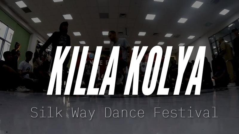 BBOY KILLA KOLYA ▪︎ CHAMPION 🥇SILK WAY DANCE FESTIVAL