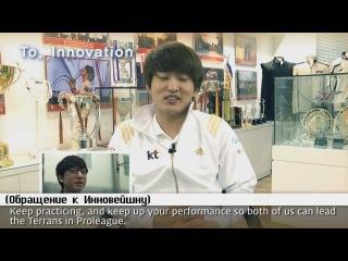 SPL Terran rival FlashKT) & Innovation(STX) Interview (Rus ver)