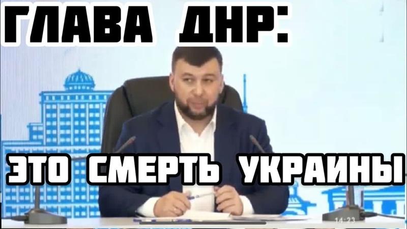 Семченко Порошенко подписал смертный пригоров Украине