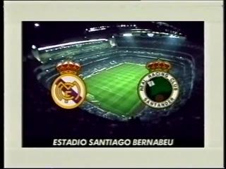 Чемпионат Испании 1998/99. 7 тур. «Реал» Мадрид - «Расинг» Сантандер ()