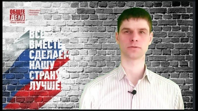 Добровольцы Общего дела Школа 126 Омск