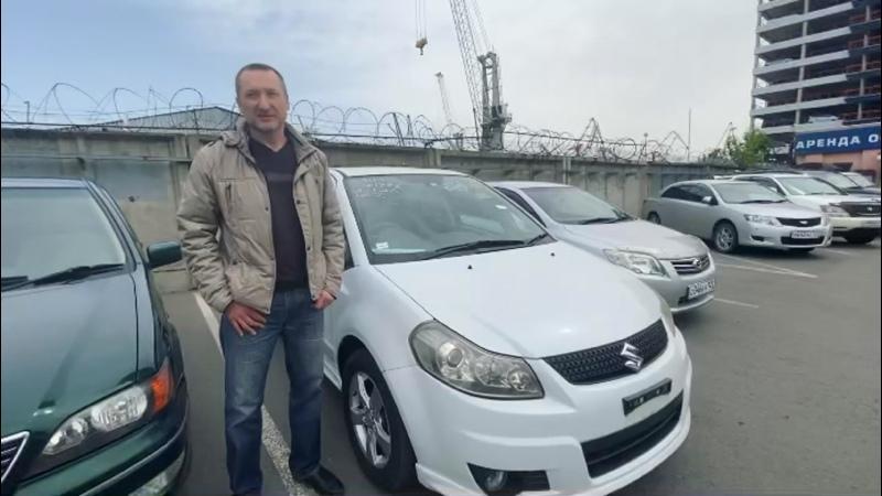 Suzuki SX4 для клиента из Владивостока