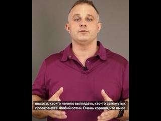 Видео от Клиника доктора Шурова в Москве